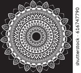 ethnic mandala ornament.... | Shutterstock .eps vector #616747790