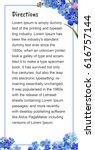 wedding invitation diy template ... | Shutterstock . vector #616757144