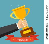 championship and leadership... | Shutterstock .eps vector #616783244