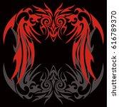 tribal wing | Shutterstock .eps vector #616789370