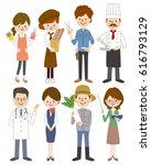 different professions set | Shutterstock .eps vector #616793129