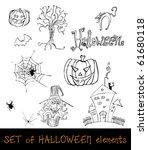 vector set of cute halloween... | Shutterstock .eps vector #61680118