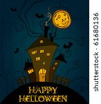 vector cute halloween background | Shutterstock .eps vector #61680136