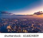 shanghai | Shutterstock . vector #616824809