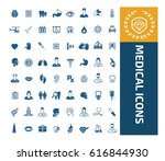 medical icon set clean vector | Shutterstock .eps vector #616844930