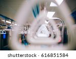 hand grip inside city train... | Shutterstock . vector #616851584
