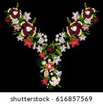 ethnic ornament of different... | Shutterstock .eps vector #616857569