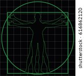 wireframe silhouette of... | Shutterstock .eps vector #616862120