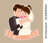 wedding vector illustration | Shutterstock .eps vector #616869464