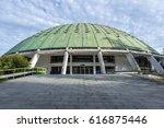 porto  portugal   december 8 ...   Shutterstock . vector #616875446