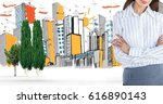 digital composite of digital...   Shutterstock . vector #616890143