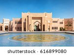 Small photo of The cultural center Katara in Doha, Qatar