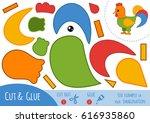 education paper game for... | Shutterstock .eps vector #616935860