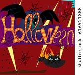 halloween illustration with... | Shutterstock . vector #616951388