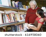 asian grandfather and... | Shutterstock . vector #616958060