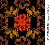vector wedding invitation ...   Shutterstock .eps vector #617043710