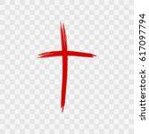 grunge cross | Shutterstock .eps vector #617097794