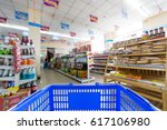 empty shopping basket and...   Shutterstock . vector #617106980
