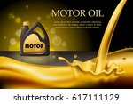engine or motor oil on the... | Shutterstock .eps vector #617111129