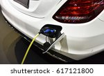 electric vehicle charging... | Shutterstock . vector #617121800