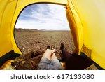 group of three friends having... | Shutterstock . vector #617133080