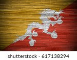flag of bhutan | Shutterstock . vector #617138294