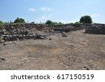 tilmen   an archaeological site ... | Shutterstock . vector #617150519