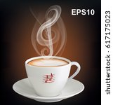 cup of cappuccino with a steam... | Shutterstock .eps vector #617175023