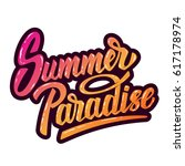 summer paradise. hand drawn... | Shutterstock . vector #617178974