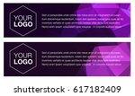 horisontal polygonal banners | Shutterstock .eps vector #617182409