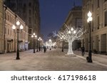 arbat is it a very popular... | Shutterstock . vector #617198618
