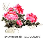 chinese brush and ink... | Shutterstock . vector #617200298