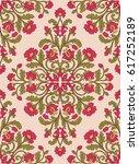 oriental floral ornament.... | Shutterstock .eps vector #617252189
