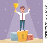 business man with trophy on... | Shutterstock .eps vector #617264954