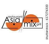 asia mix on a white background. ...