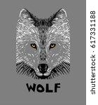 Wolf Head Hand Drawn...
