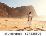 stylish girl in white dress in...   Shutterstock . vector #617335508