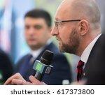 kiev  ukraine   apr 06  2017 ... | Shutterstock . vector #617373800