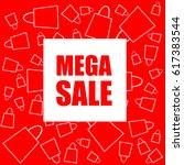 super discount  sale ... | Shutterstock .eps vector #617383544