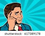 pop art retro vector  realistic ... | Shutterstock .eps vector #617389178
