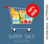 super discount  sale ... | Shutterstock .eps vector #617394164