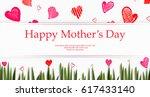 happy mother's day. vector... | Shutterstock .eps vector #617433140