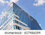 modern office building | Shutterstock . vector #617466194