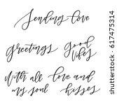 hand drawn vector lettering.... | Shutterstock .eps vector #617475314