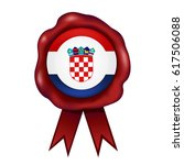 croatian wax seal | Shutterstock .eps vector #617506088