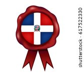 dominican republic wax seal | Shutterstock .eps vector #617522330