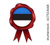 estonian wax seal | Shutterstock .eps vector #617523668