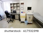 medical office for... | Shutterstock . vector #617532398