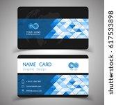 business card design set....   Shutterstock .eps vector #617533898