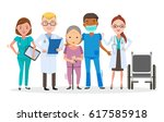 team doctors  and patient... | Shutterstock .eps vector #617585918